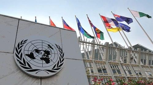 UN-Building.jpg